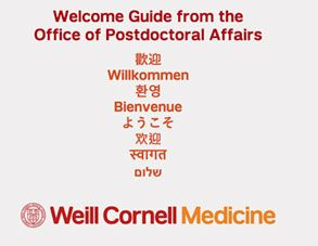 welcome guide image